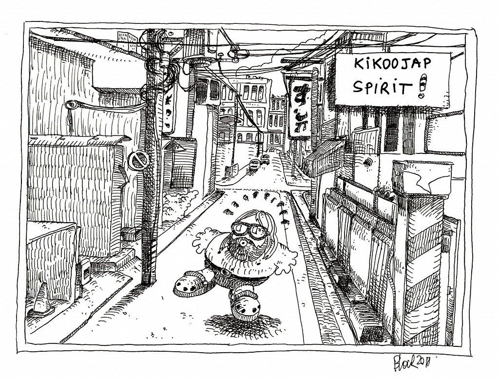 Kikoo Jap